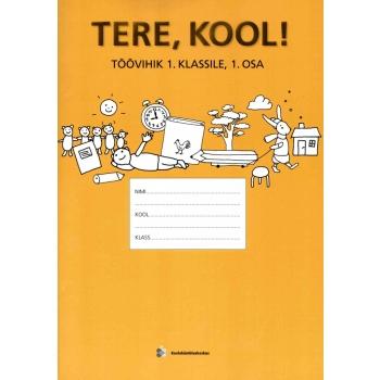 tere-kool-tv-1-716x1024.jpg