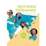 Eesti keele TR 6. kl. I osa