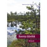Keemia TV 8. klassile