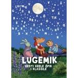 LOTTE Lugemik (2018)