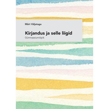 Kirjandus_ja_selle_liigid-725x1024.png
