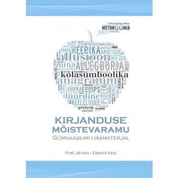 Moistevaramu-728x1024.jpg