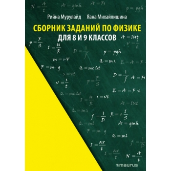 ajutine-fyysika-kogumik-vene-k.jpg