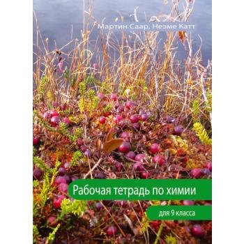 keemia_9.kl_TV_kaas_venekeelne.jpg