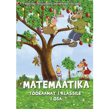 lotte_mateTRM_R1A-0815.jpg