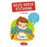 Eesti keele töövihik 2. klassile. I osa