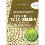 Valmistu eksamiks. Eesti keel teise keelena. Riigieksam ja B2-taseme eksam