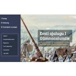 Eesti ajaloo e-õpik gümnaasiumile (aastane kasutuslitsents)