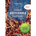 Valmistu eesti keele riigieksamiks 2021