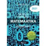 Valmistu põhikooli lõpueksamiks. Matemaatika 2021