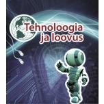 Tehnoloogia ja loovus